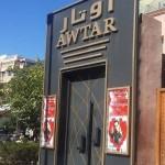 اوتار1111