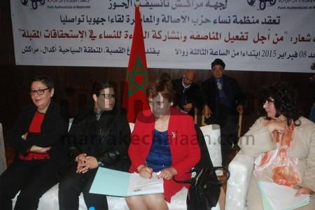 ألبوم صور..اللقاء التواصلي الجهوي للنساء حزب الاصالة والمعاصرة بمراكش