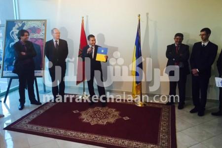 مسؤولو مراكش يحضورون حفل تنصيب الادريسي سفيرا شرفيا لدولة اوكرانيا