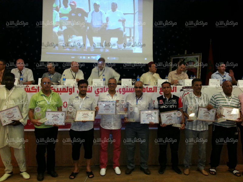 اولمبيك مراكش