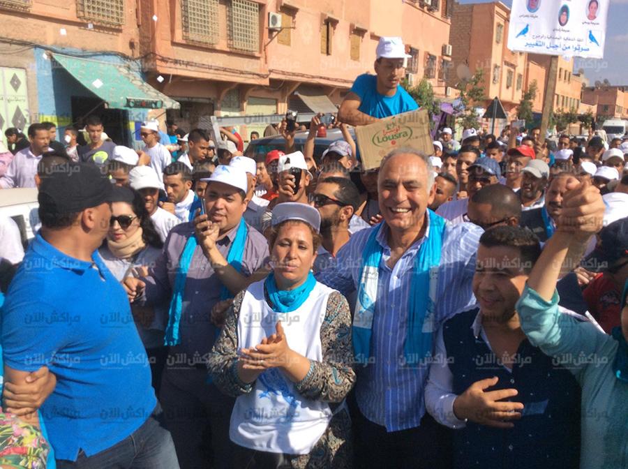 مزوار مراكش