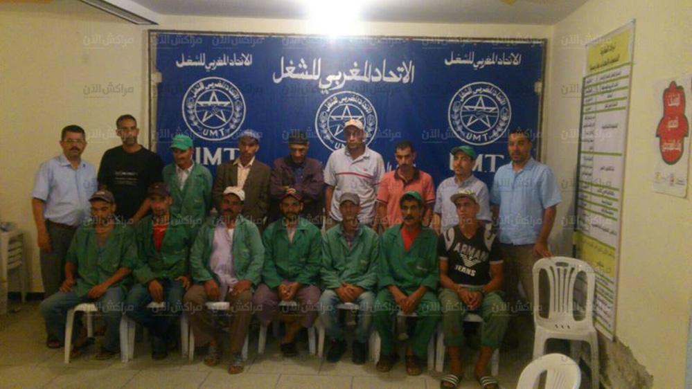 الاتحاد المغربي للشغل القلعة copie