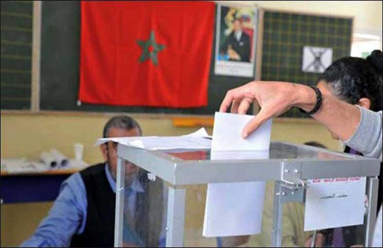 انتخابات 7 أكتوبر..ثلاث أحزاب فقط تمكنت من تغطية جميع الدوائرØ« عنه