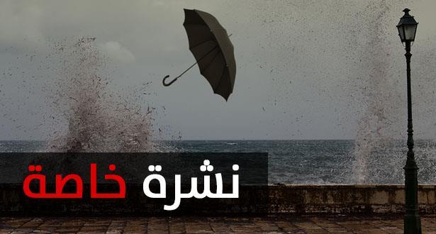 أمطار وزخات رعدية في طقس يوم الغد الإثنين 22 أكتوبرØ« عنه